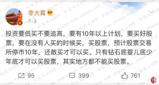 """互联网平台保险理财频频""""售罄"""" 养老产品受青睐"""