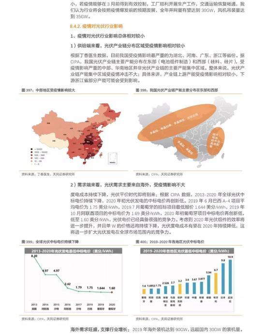 三明新闻网