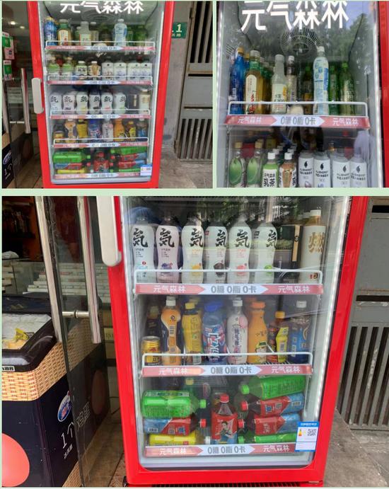(图注:元气森林的冰柜里插满了其他品牌的饮料。拍摄:36氪)