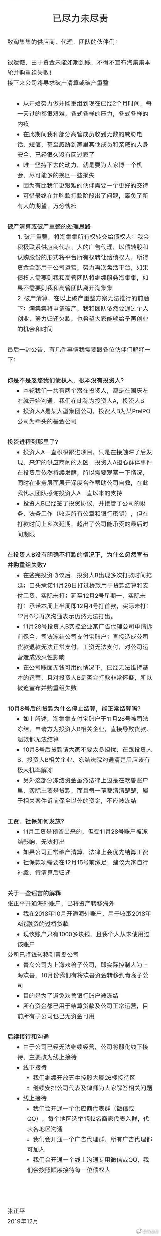 香港市民:要用选票告诉暴徒他们不能为所欲为