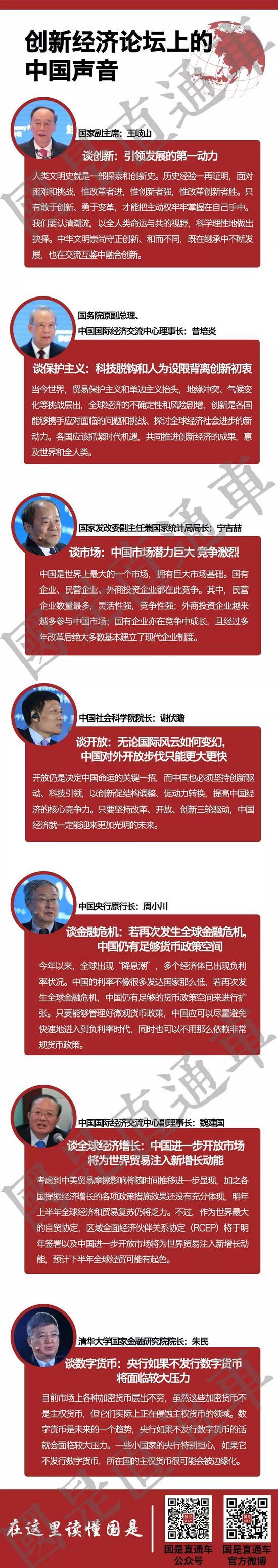 海通宏观:论为何我们对中国发展道路充满信心