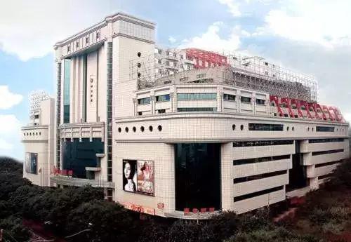 供销大集的前世今生:海航12亿卖西安大唐不夜城房产