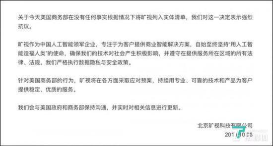 新京报:一个没有网约车的城市 营商环境会好吗