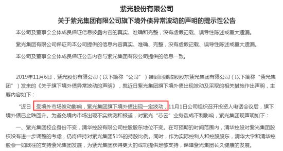 华营建筑逆市飙升40.62%暂升幅最大股份