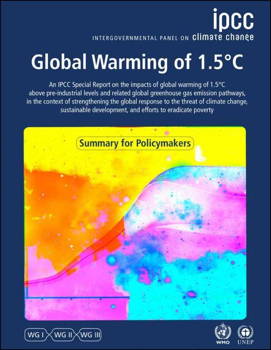 IPCC今年10月发布的通知,钻研了全球平均温度上升1.5摄氏度的影响