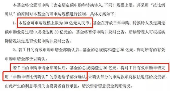 中国白十字会救护转运车队乏计转运244名患者