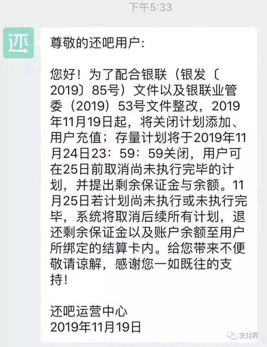 深交所:7-11月股票质押回购业务规模下降