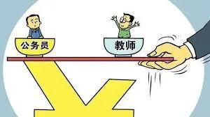 国疑证券邓舸:本钱市场正进进深度革新阶段