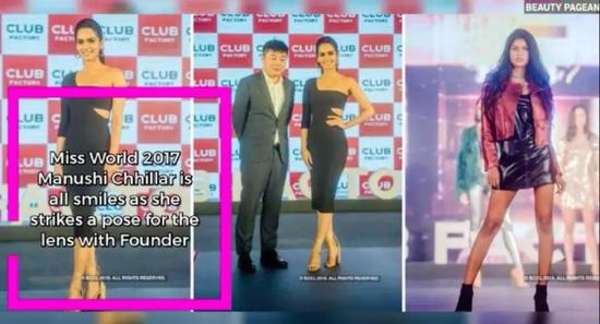 Club Factory创首人楼云在印度