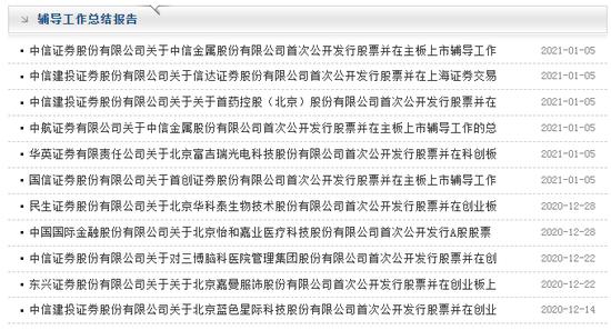 潘石屹:三讲白线挺好,国度关于房天产更精密化治理