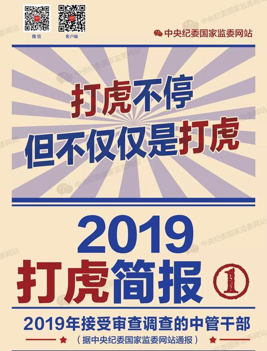 """张勇:""""双11""""体现着中国新消费的力量"""