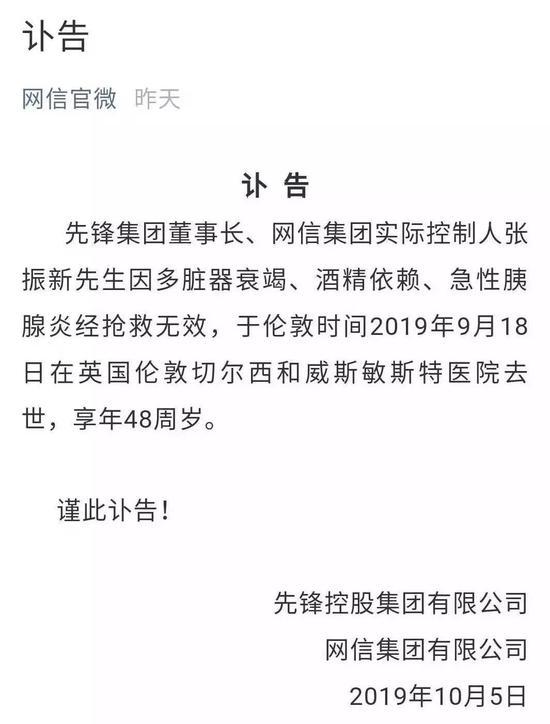 资源交通急跌11%失守20天线 主席曹忠遭提破产申请