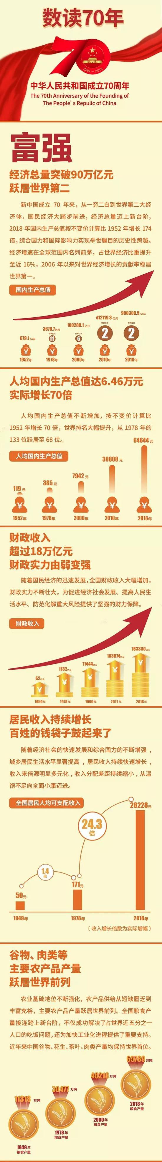 华鑫证券章俊:法治化是确保市场平稳运行的重要一环