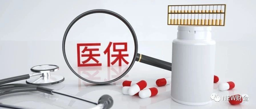 商业健康险迎来新机遇,《医疗保障法(征求意见稿)》正式发布
