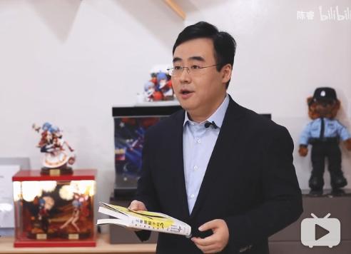 陈睿 金山_雷军娱乐简史_新浪财经_新浪网