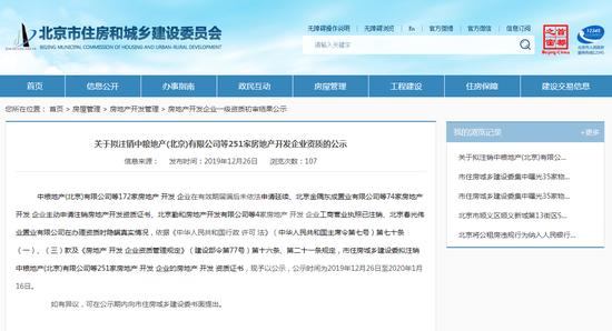 云南新增5例确诊病例