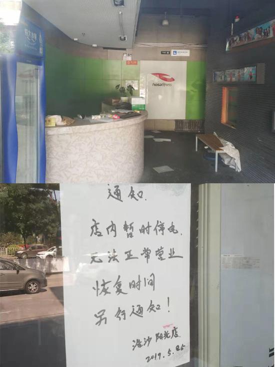 浩沙健身阳光店已停业数日。(人民网记者 毕磊摄)