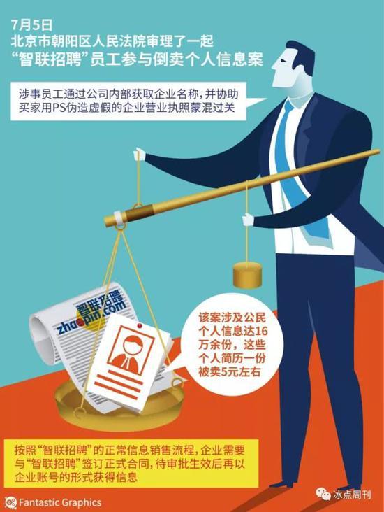 新京报:二维码诞生国日本 为何反向引进中国扫码支付