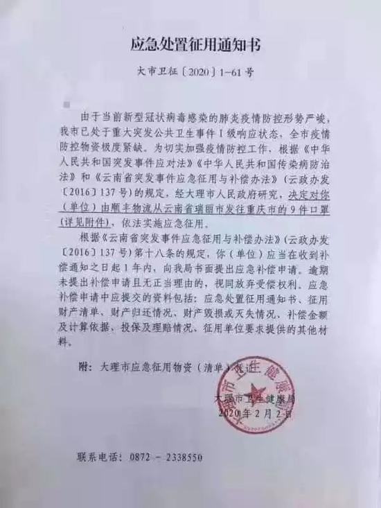 北京市疑似或确诊孕产妇产检和住院分娩定点医院