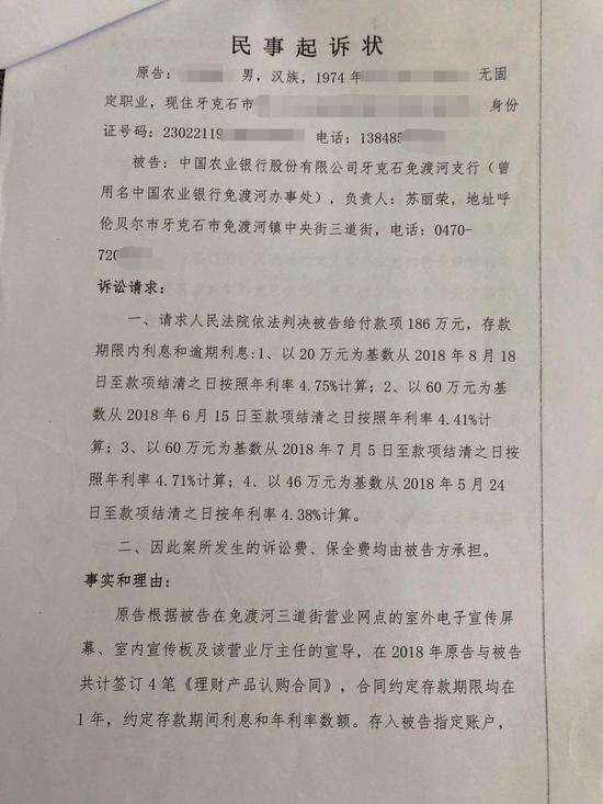 图片来源:澎湃新闻