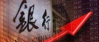 齐鲁银行连续4天涨停:市盈率涨到全行业第一 疑似知名游资现身龙虎榜