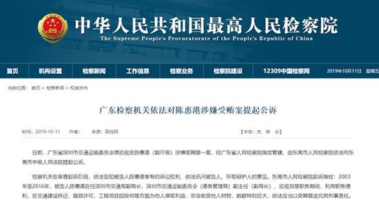公安部提示:中秋节期间道路交通安全风险加大