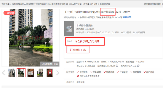 惨烈!深圳顶级学区房大跌500万流拍