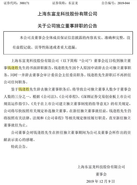蚂蚁金服:向新加坡金融监管局申请数字批发银行牌照