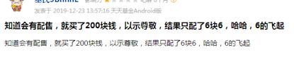女子过安检落下60万黄金武汉地铁:在我们这没事