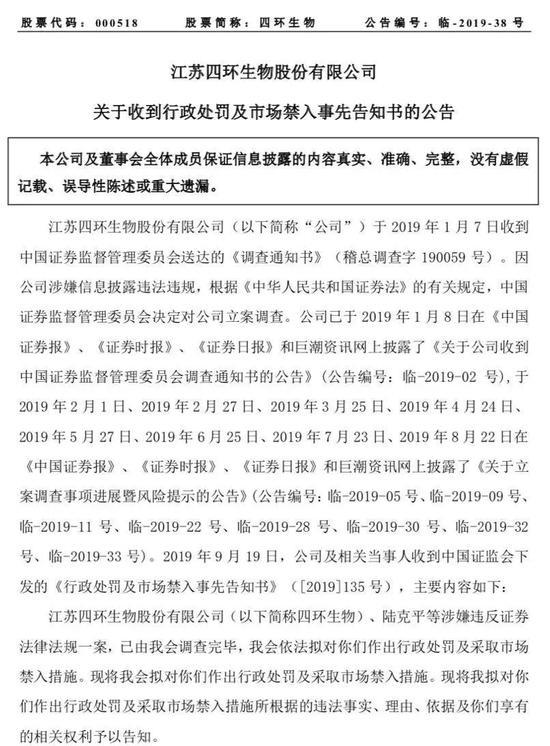 葫芦岛泳装协会会长:谋求国际布局 打造全球泳装之都