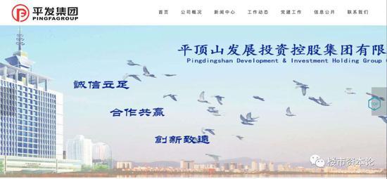 中国求职简历网