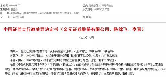 商务部部少王文涛:果断稳住中贸中资根本盘