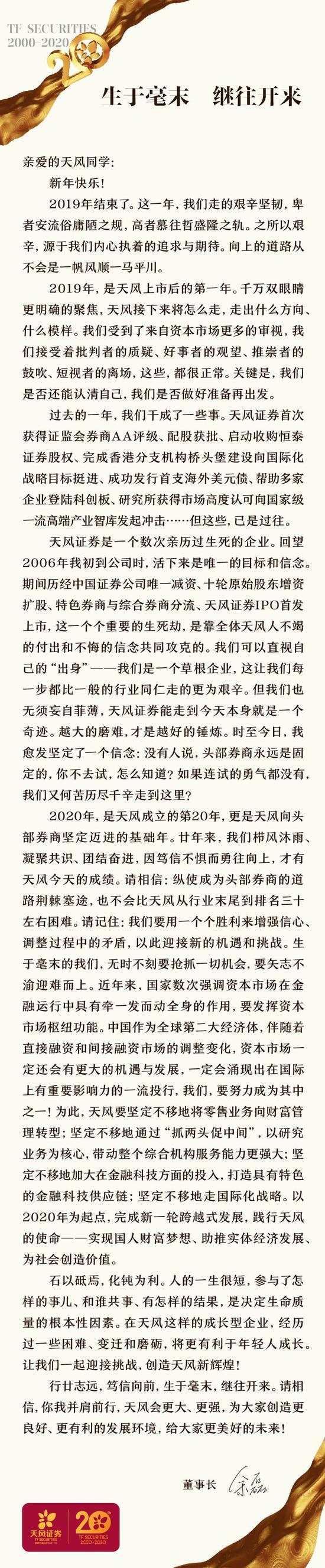 加码开拓中国市场这家巨头拟将在华员工人数翻倍