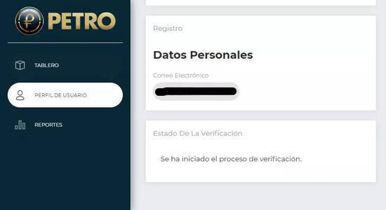 注册用户上传一切详细的身份信息以后,必要编制进走审核。图为网站表现审核中