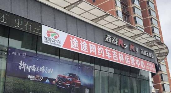 一汽森雅元鼎4S店卖车不给合格证 车主四处维权无果