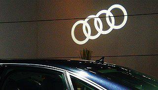 一汽奥迪销售公司9月成立无望 搬迁杭州亦被迫搁置
