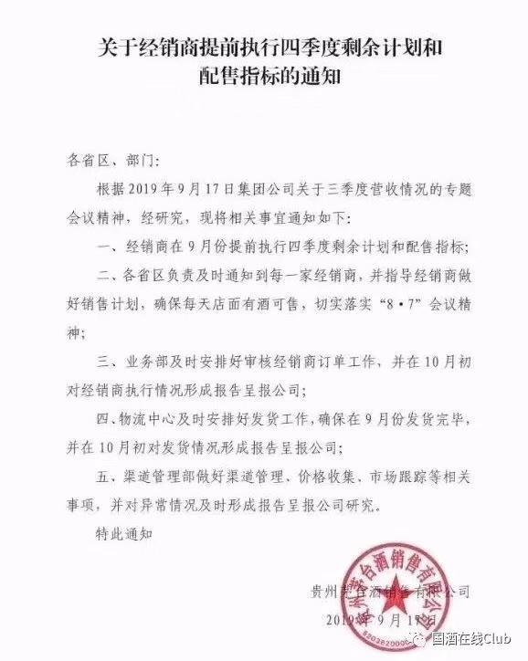 云南省委书记、广东省委副书记一行访问宝能集团