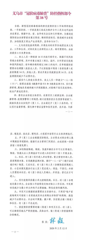 """中央纪委再派""""空降兵""""曾称遭威胁时要豁得出去"""