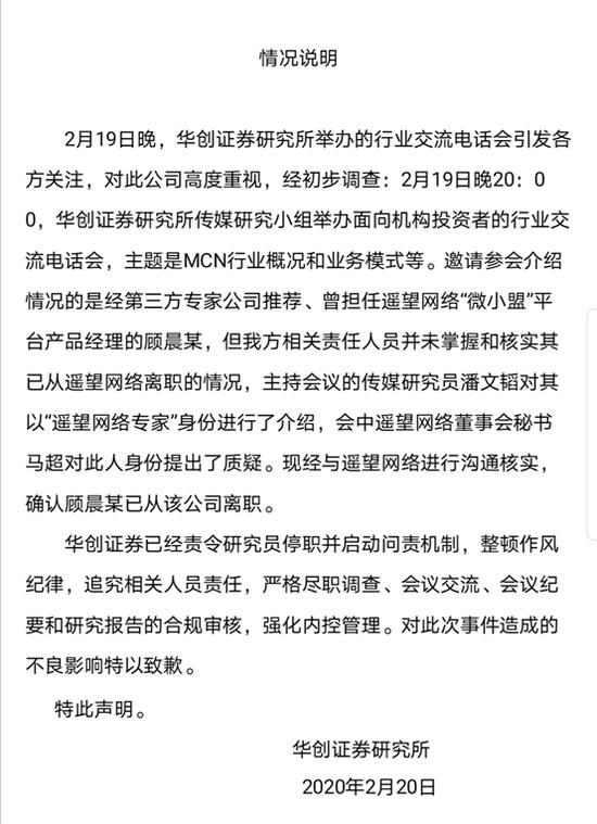 中国白银集团跌逾8%现货白银跌破百天线