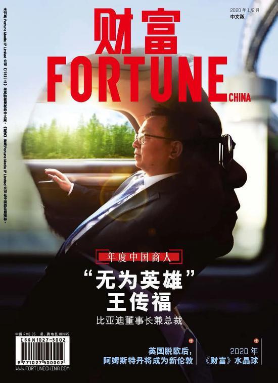 巴曙松:当前全球金融动荡的新特点