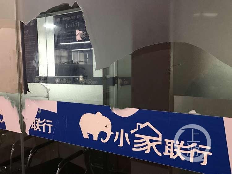 1月7日,渝北加州协信中心A座12-7的小家联行房地产重庆分公司的办公现场,上游新闻记者透过已贴封条的玻璃门看到,办公室一片狼籍。