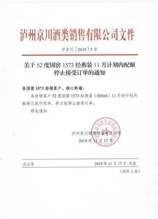 工行上海分行原党委书记顾国明等3人被提起公诉