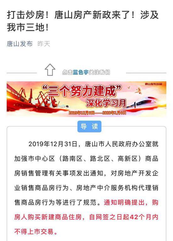 WHO支持中国采纳临床诊断结果确诊新冠肺炎病例