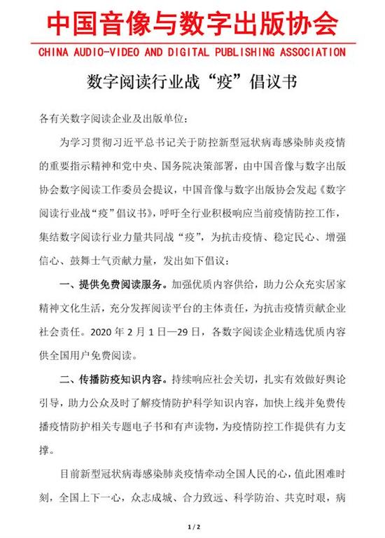 京东春节消费数据:初一至初三食用油成交同比增556%