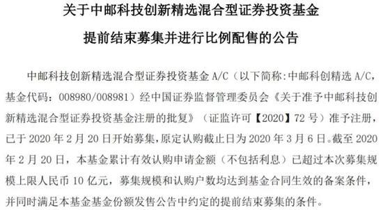 美迪康口罩公司被征用?上海:有偿且有法可依
