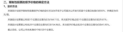 刘国华:五粮液涉嫌内幕信息泄露 索赔要看是否被处罚
