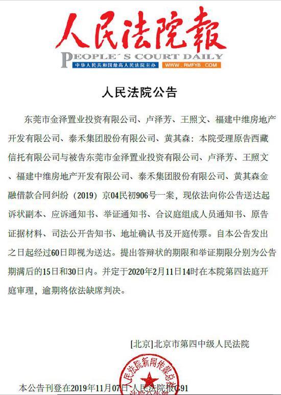 海天水务上市路漫:资产违规经营20年招股书现低级错误