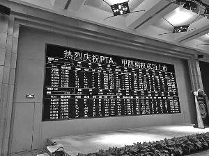 新昌集团将退市专家:港交所对房企管控趋严
