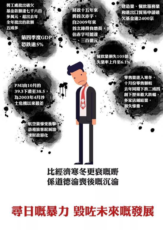 """4年盗窃400件内衣裤广东""""内衣大盗""""被刑拘(图)"""
