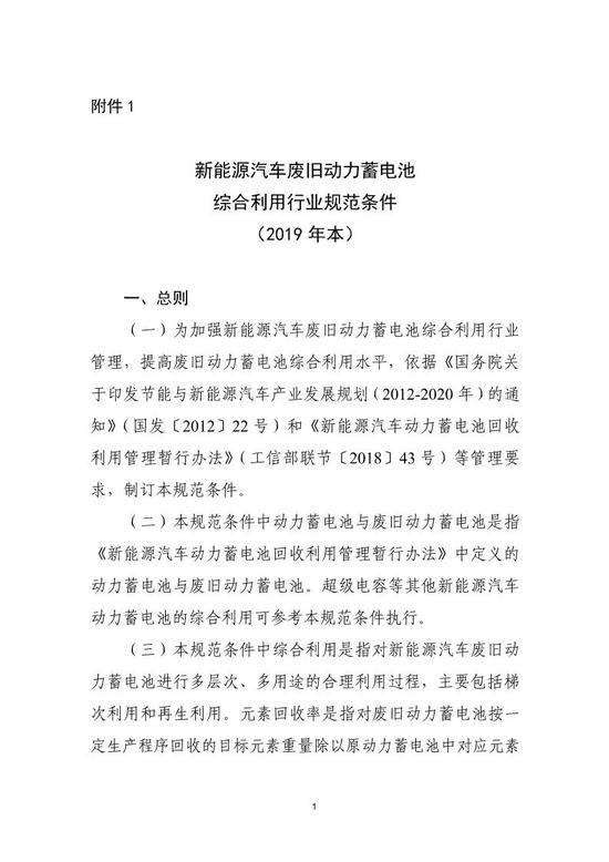 武汉发现病毒性肺炎病例27例7例病情危重